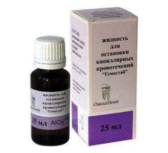 Гемостаб - гемостатическая жидкость 25мл
