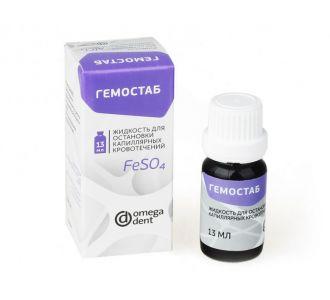 Гемостаб - гемостатическая жидкость с сульфатом железа 13мл